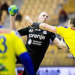20151210: SLO, Handball - Slovenian Cup 2015/16, RK Celje Pivovarna Lasko vs RK Gorenje Velenje