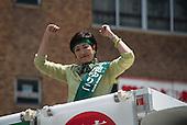 Yuriko Koike Tokyo gubernatorial election 2016