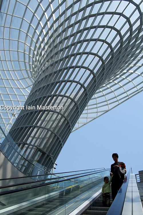 Modern architecture on The Bund in Shanghai China