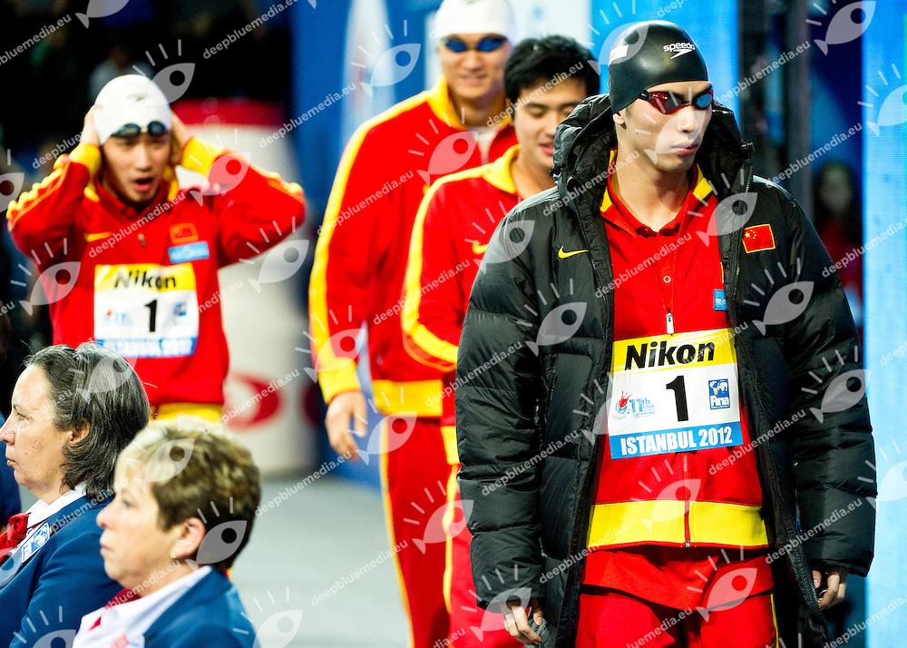 CHENG Feiyi .LI Xiayan.WU Peng.LU Zhiwu   CHN.Men 4x100m Medley Relay.FINA World Short Course Swimming Championships.Istanbul Turkey 12 - 16 Dec. 2012.Day 05.Photo G.Scala/Deepbluemedia/Inside