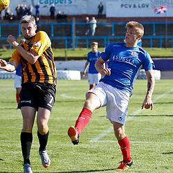 Cowdenbeath v Berwick Rangers | Scottish League Two | 26 August 2017