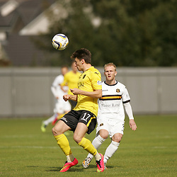 Dumbarton v Livingston | Scottish Championship | 30 August 2014