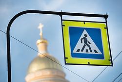 10 June 2017, Saint Petersburg, Russia.