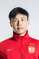 **EXCLUSIVE**Portrait of Chinese soccer player Zheng Long of Guangzhou Evergrande Taobao F.C. for the 2018 Chinese Football Association Super League, in Guangzhou city, south China's Guangdong province, 8 February 2018.