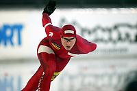 Skøyter, 9-10. november 2002. Verdenscupåpning, Vikingskipet, Philippe Marois, Canada