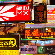 Neon street signs in Mong Kok district, Hong Kong