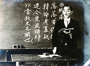 literature teacher Japan ca 1930s