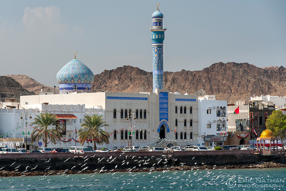 The Al Lawati mosque and the Mutrah corniche and waterfront in Muscat, the capital of the Sultanate of Oman.