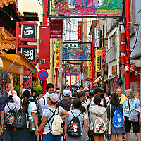 Shinchi Chinatown in Nagasaki, Japan<br />