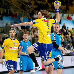 20111126: SLO, Handball - EHF Champions League, RK Cimos Koper vs Sankt Petersburg HC (RUS)