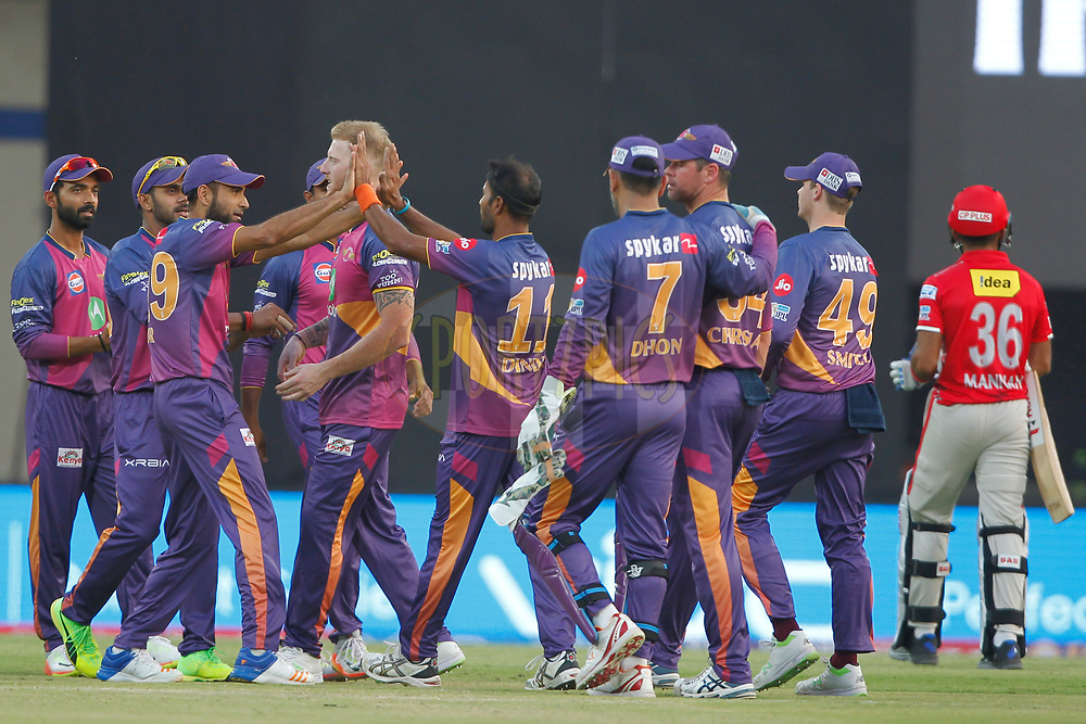 Rising Pune Supergiant players celebrates the wicket of Manan Vohra of Kings XI Punjab during match 4 of the Vivo 2017 Indian Premier League between the Kings X1 Punjab and the rising Pune Supergiant held at the Holkar Cricket Stadium in Indore, India on the 8th April 2017<br /> <br /> Photo by Deepak Malik - IPL - Sportzpics