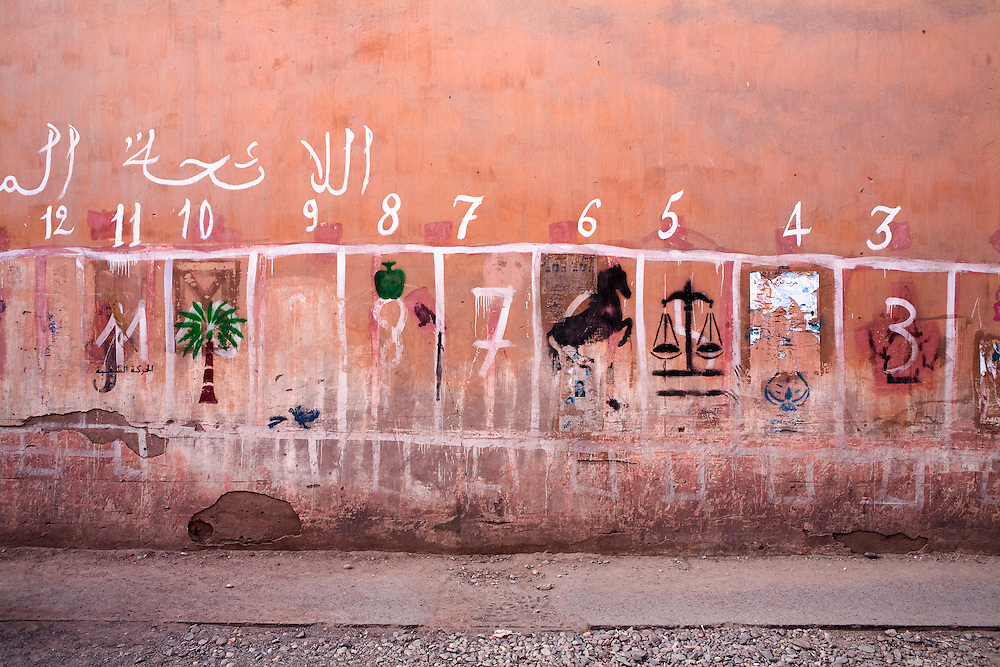 Wall mural of political party symbols, Marrakesh, Morocco