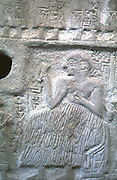 Ur-Nanshe, king of Lagash, Sumeria. Ur Dynasty I (2650-2350 BC) Detail of limestone relief showing Ur-Nanshe wearing traditional fur skirt or Kaunakes. Louvre, Paris