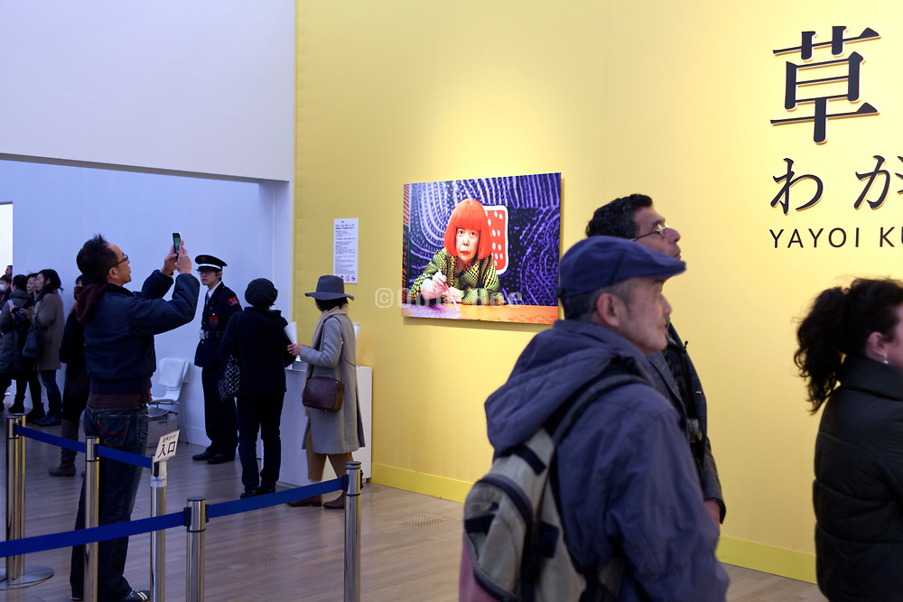 entrance to the exhibition of Yayoi Kusama: My Eternal Soul at The National Art Center in Tokyo Japan February 2017