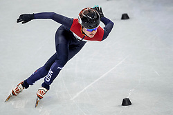20-02-2018 KOR: Olympic Games day 11, PyeongChang<br /> 1000m vrouwen shorttrack / Yara Van Kerkhof of the Netherlands