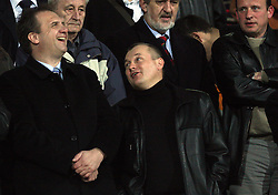 President of NZS Ivan Simic and Franc Kangler at the 8th day qualification game of 2010 FIFA WORLD CUP SOUTH AFRICA in Group 3 between Slovenia and Czech Republic at Stadion Ljudski vrt, on March 28, 2008, in Maribor, Slovenia. Slovenia vs Czech Republic 0 : 0. (Photo by Vid Ponikvar / Sportida)