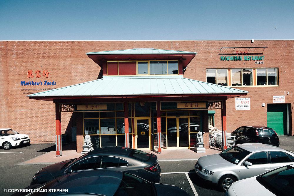 The List Magazine / Dundee City Council - Dundee Larder publication food / environmental photography.<br /> <br /> The Manchurian Chinese dim sum restaurnat &amp; Mathew's Foods, Gellatly Street, Dundee.