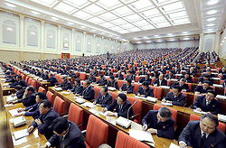 Photo released by the KCNA news agency on April 1 shows that a plenary meeting of the Central Committee of the Workers Party of Democratic People s Republic of Korea (DPRK) is held in Pyongyang, capital of the DPRK, on March 31, 2013. Photo by Imago / i-Images...UK ONLY..