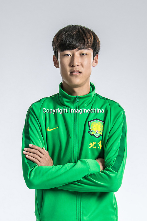 **EXCLUSIVE**Portrait of Chinese soccer player Liu Guobo of Beijing Sinobo Guoan F.C. for the 2018 Chinese Football Association Super League, in Shanghai, China, 22 February 2018.
