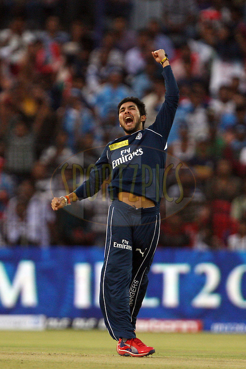 Ankit Sharma celebrates a wicket during match 42 of the the Indian Premier League ( IPL) 2012  between The Deccan Chargers and the Pune Warriors India held at the Barabati Stadium, Cuttack on the 1st May 2012..Photo by: Jacques Rossouw/IPL/SPORTZPICS