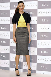 59613071.Olga Kurylenko at the Press conference to Oblivion in Hotel Ritz Carlton Tokyo, Japan, May 7, 2013. Photo by:  imago / i-Images.UK ONLY