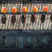 Xigang Qingan Temple
