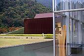 IZUMO MUSEUM