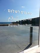 Peres Center for Peace, Tel Aviv, Jaffa, Israel