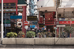 Jordan Road, Hong Kong--March 26, 2016. Jordan road in Hong Kong is busy with a multitude of stores and shoppers.
