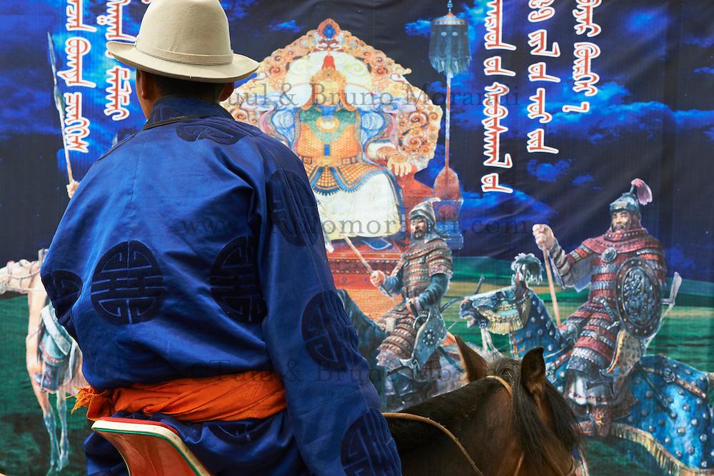 Mongolie, province de Arkhangai, Tsetserleg, fete du Naadam, decor de photographe // Mongolia, Arkhangai province, Naadam festival, photographer scenery
