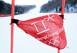 12.02.2018, Jeongseon Alpine Centre, Pyeongchang, KOR, PyeongChang 2018, Riesenslalom, Damen, im Bild der Riesenslalom der Damen musste wegen starken Windes abgesagt werden // the Women' s Giant Slalom was cancelled because of strong winds of the Pyeongchang 2018 Winter Olympic Games at the Jeongseon Alpine Centre in Pyeongchang, South Korea on 2018/02/12. EXPA Pictures © 2018, PhotoCredit: EXPA/ Johann Groder