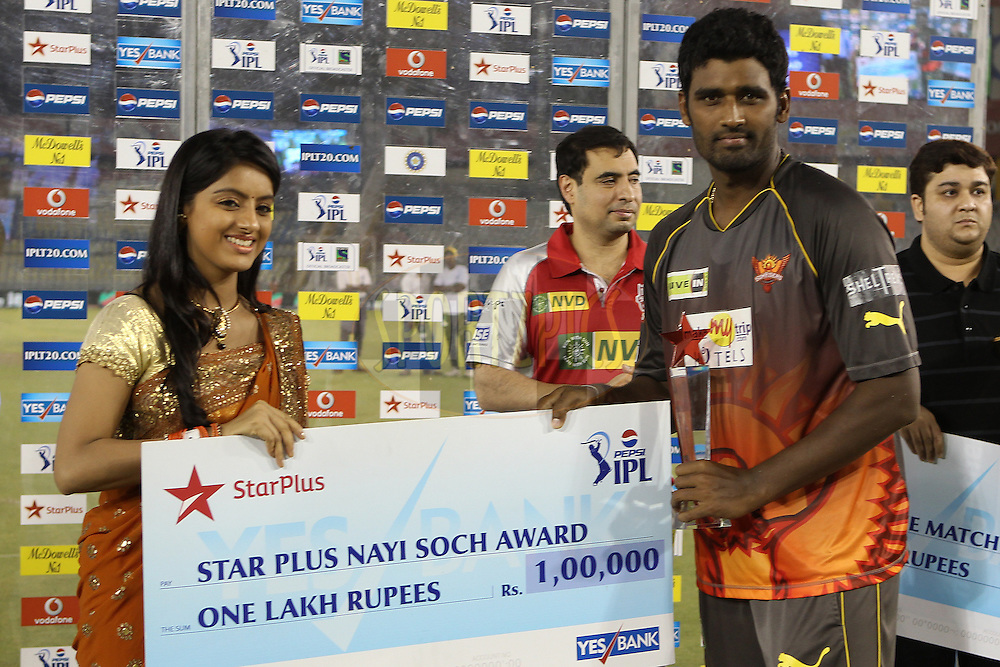 Thisara Perera receives the Star Plus award during match 59 of of the Pepsi Indian Premier League between The Kings XI Punjab and the Sunrisers Hyderabad held at the PCA Stadium, Mohal, India  on the 11th May 2013..Photo by Ron Gaunt-IPL-SPORTZPICS ..Use of this image is subject to the terms and conditions as outlined by the BCCI. These terms can be found by following this link:..http://www.sportzpics.co.za/image/I0000SoRagM2cIEc
