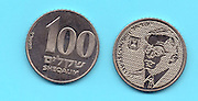 Israeli 100 Shekel coin from 1985 decorated with a portrait of Ze'ev Jabotinsky