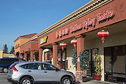 Retail Shopping Center in San Gabriel California