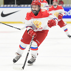WHITBY, - Dec 15, 2015 -  WJAC Game 6- Team Russia vs Team Switzerland at the 2015 World Junior A Challenge at the Iroquois Park Recreation Complex, ON. Ilya Avramenko #14 of Team Russia skates up the ice during the first period.(Photo: Andy Corneau / OJHL Images)
