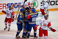 BILDET KAN KUN BRUKES I REDAKSJONELL SAMMENHENG<br />