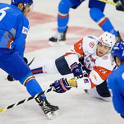 20121108: SLO, Ice Hockey - EIHC tournament Ljubljana 2012, Slovenia vs Italy
