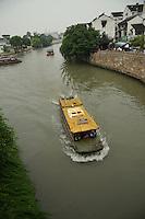 A boat in Suzhou.