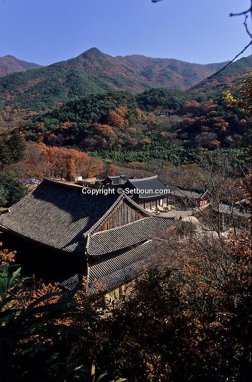 Buddhist temple and Ssanggyesa pagoda  Seoul  Korea   temple bouddhiste et pagode de Ssanggyesa  Ssanggyesadhi  coree  //////R20134/    L0006892  /  R20134  /  P105145