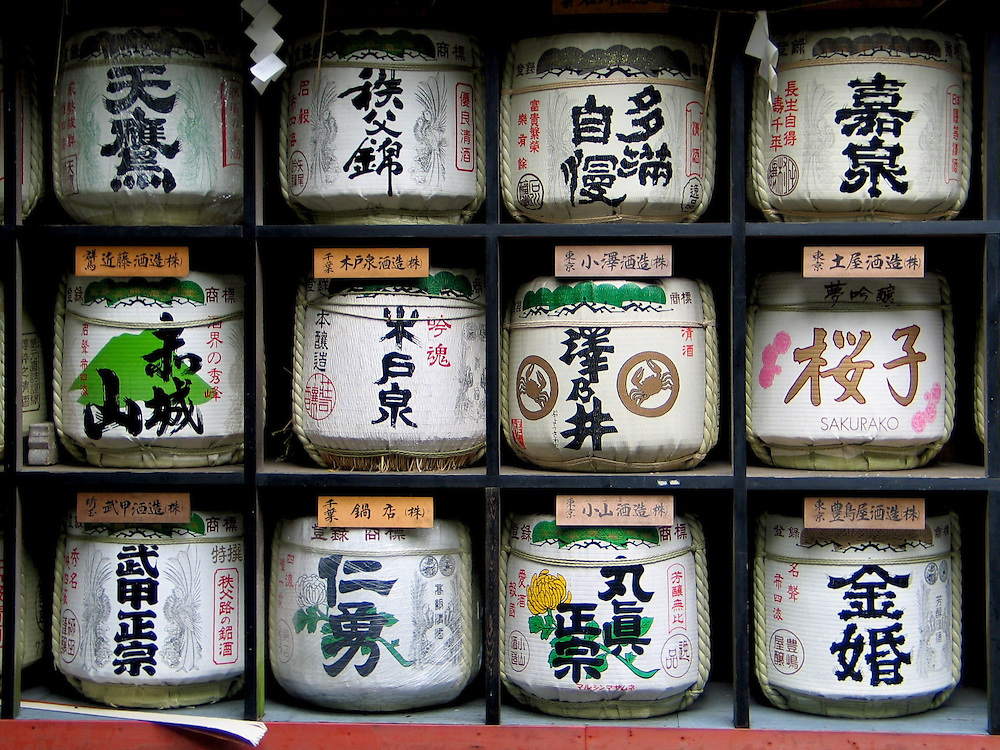 Japanese Sake Containers
