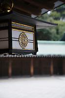 Lanterns Hanging From Eaves at Meiji Shrine