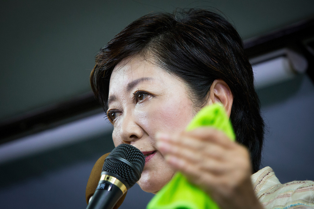 TOKYO, JAPAN - JULY 31 : Yuriko Koike, newly elected governor of Tokyo, speaks in a news conference after winning the Tokyo gubernatorial election at her office in Tokyo, Japan, on Sunday, July 31, 2016. Yuriko Koike a Liberal Democratic Party lawmaker and former defense minister is the first women to be elected as a Governor of Tokyo. (Photo: Richard Atrero de Guzman/NURPhoto)