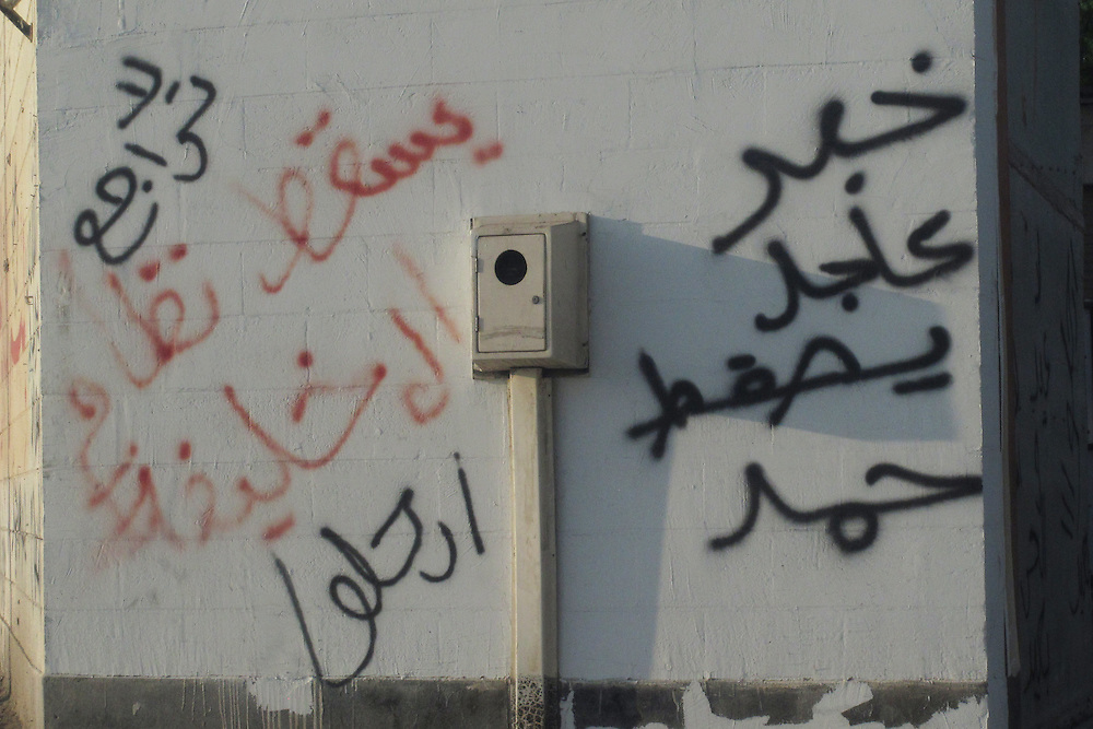 "On the right it reads, ""Breaking news: down with [King] Hamad"" and on the left, ""No going back"", ""down with the al-Khalifa regime"" and ""leave"" (""irhal"" was a popular chant from the Egyptian uprisings)"