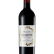 Campos Wine Bottles - Dates Removed