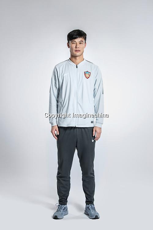 **EXCLUSIVE**Portrait of Chinese soccer player Wang Jie of Tianjin Quanjian F.C. for the 2018 Chinese Football Association Super League, in Yancheng city, east China's Jiangsu province, 9 February 2018.