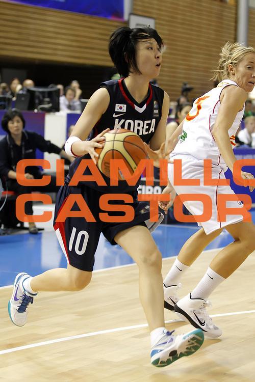 DESCRIZIONE : Brno Repubblica Ceca Czech Republic Women World Championship 2010 Campionato Mondiale Preliminary Round Korea Spain<br /> GIOCATORE : Yeon Ha BEON <br /> SQUADRA : Korea Corea del Sud<br /> EVENTO : Brno Repubblica Ceca Czech Republic Women World Championship 2010 Campionato Mondiale 2010<br /> GARA : Korea Spain Corea Spagna<br /> DATA : 24/09/2010<br /> CATEGORIA : palleggio<br /> SPORT : Pallacanestro <br /> AUTORE : Agenzia Ciamillo-Castoria/ElioCastoria<br /> Galleria : Czech Republic Women World Championship 2010<br /> Fotonotizia : Brno Repubblica Ceca Czech Republic Women World Championship 2010 Campionato Mondiale Preliminary Round Korea Spain<br /> Predefinita :