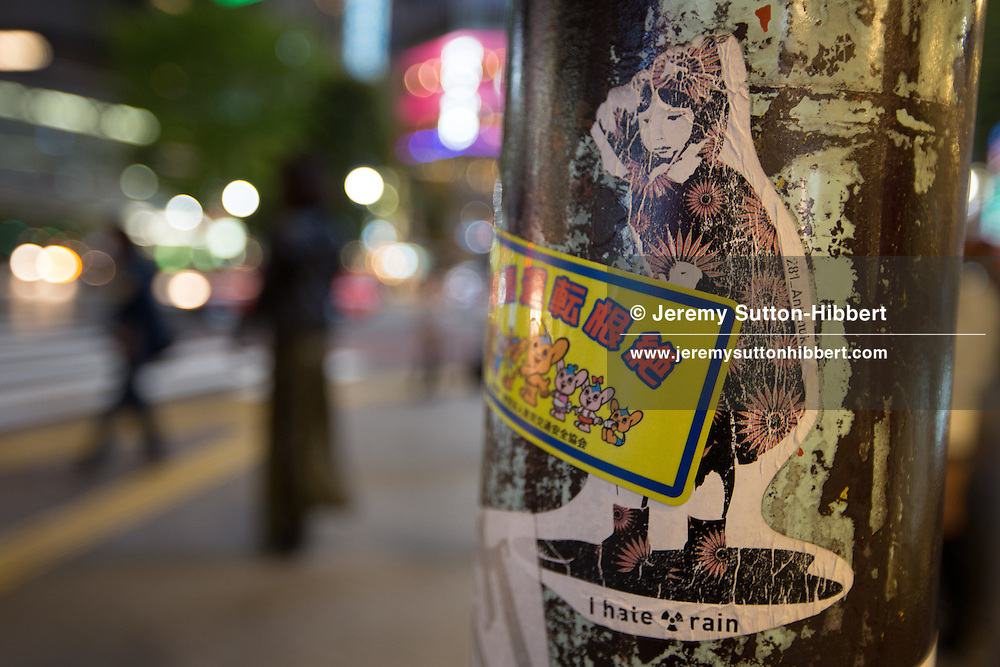 'I hate nuclear rain' sticker, by the designer known as '281 Anti Nuke'  in Shibuya district of Tokyo, Japan on Monday 16th April 2012. The activist designer places his stickers protesting the nuclear industry, with anti-TEPCO and anti-nuclear imagery, in aftermath of the 2011 Fukushima nuclear disaster, in public areas across Tokyo.
