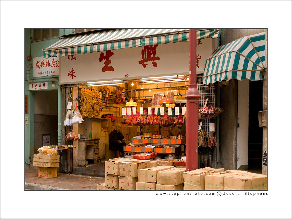 Food store at Western Hong Kong, Sheung Wan, Hong Kong Island, Hong Kong, China, Asia