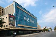 Teatro Karl Marx, Havana Playa, Cuba.