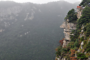 JIUJIANG, CHINA -  <br /> <br /> A ledge bears a striking resemblance to a human face on Lushan Mountain n Jiujiang, Jiangxi Province of China. Local forestry authorities are soliciting names for it, with a 10,000 yuan (1,634 USD) reward for the winner.<br /> ©Exclusivepix